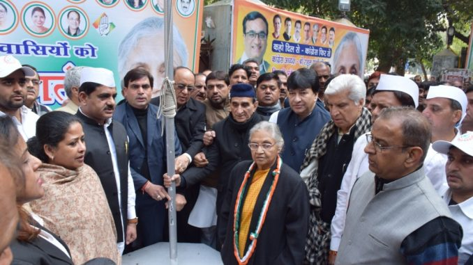 Smt. Sheila Dikshit, President of Delhi Pradesh Congress Committee, greeted the people of Delhi on the occasion of Republic Day.