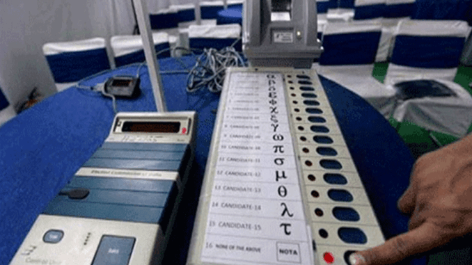 ECIL, the EVM maker, said - Shuja has no relation with the company.