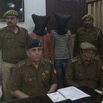 Ghaziabad / Vijayanagar police arrested two vicious robbers!