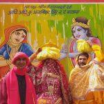 Holi's invitation to be held today at Nandabhavan from Brihrabhan Bhavan