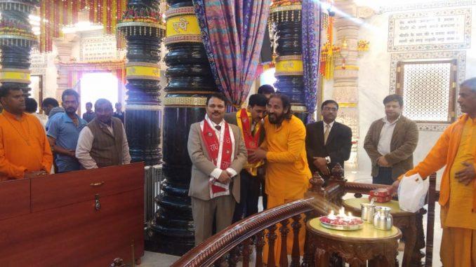 Kripalu ji praised Braj for establishing a Kirti Mandir in Vrindavan and Prem Mandir at Barasana: Justice Anil