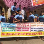 Humayun Care Welfare Association (REG) has organized Bhandara!