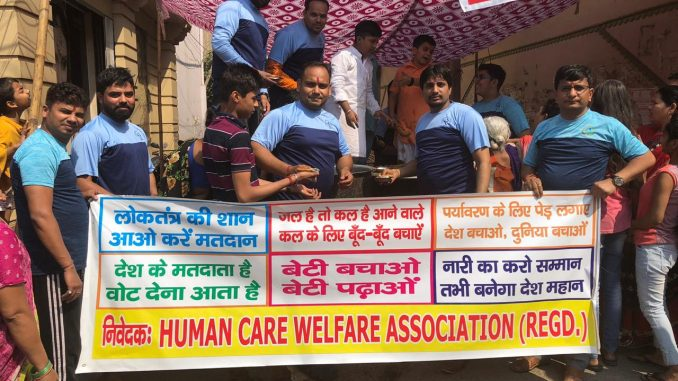 Humayun Care Welfare Association (REG) has organized Bhandara!